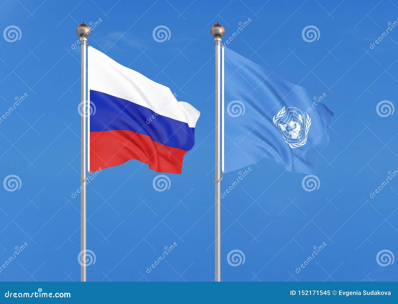 La Russie contre l organisation des Nations Unies Drapeaux soyeux colorés épais d organisation de la Russie et des Nations Unies