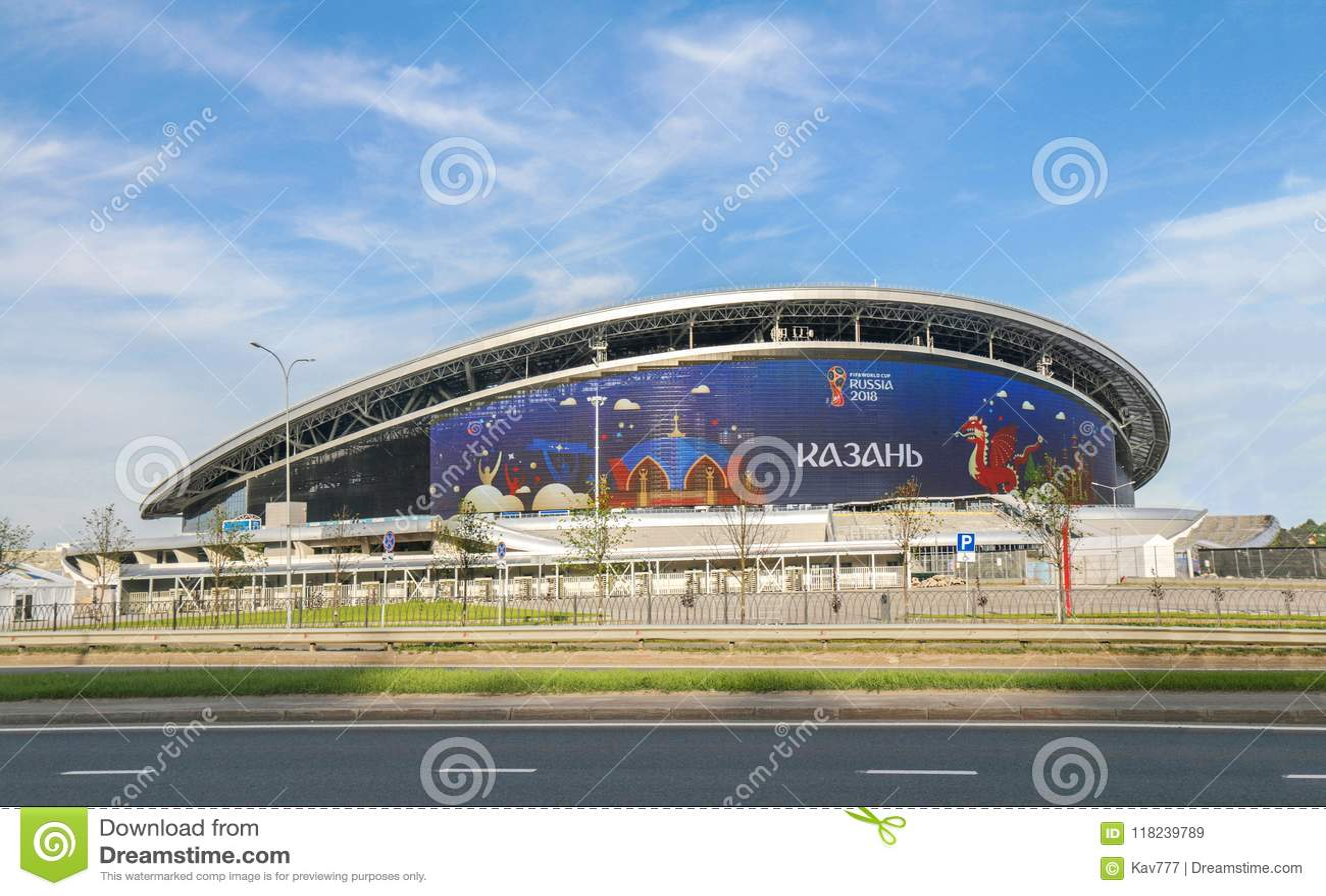 La Russie, Kazan - 3 juin 2018 : Stade d arène de Kazan Lieu de rendez-vous fi 2018
