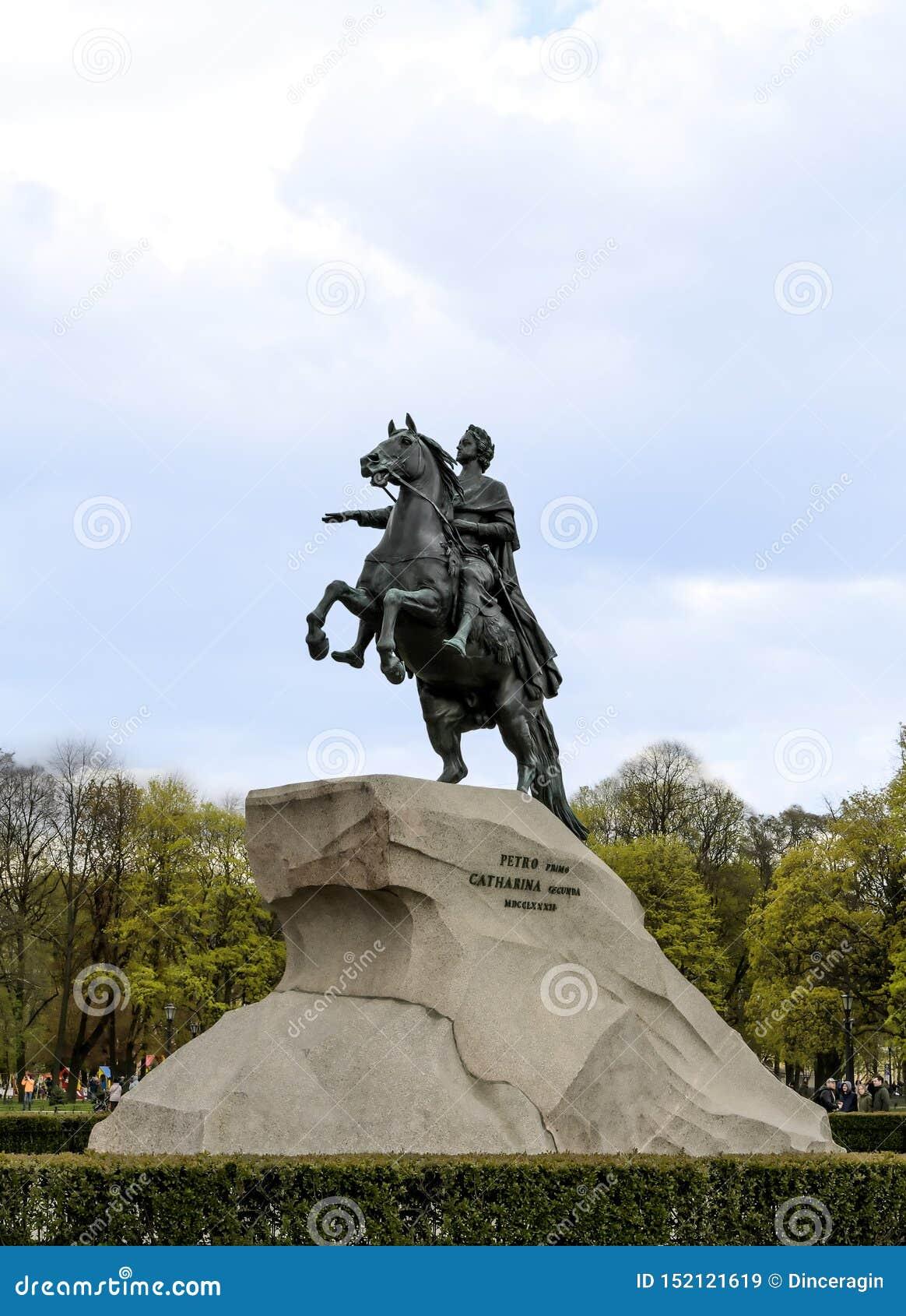 La RUSSIE, ST PETERSBURG - 4 mai 2019 : Monument St Petersburg, Russie de Peter I