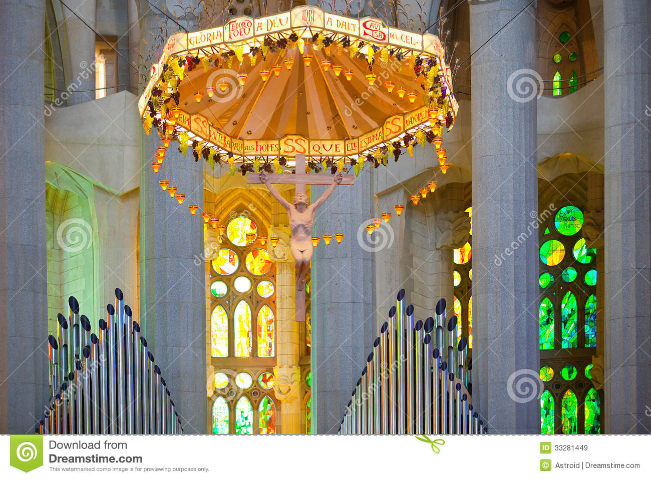 La Sagrada Familia Interior Editorial Stock Image Image of
