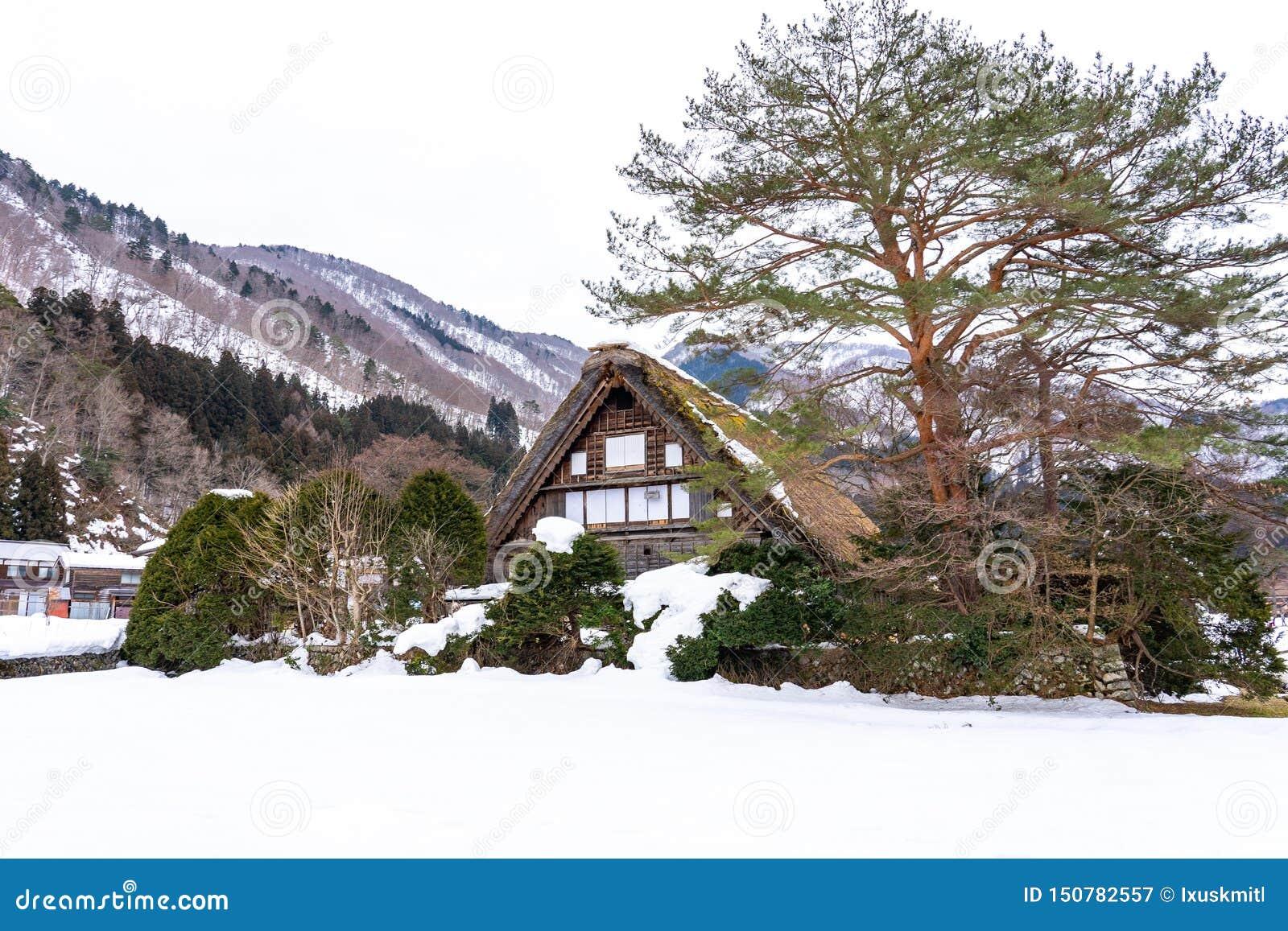 La saison d hiver à Shirakawa-vont village, Gifu, Japon