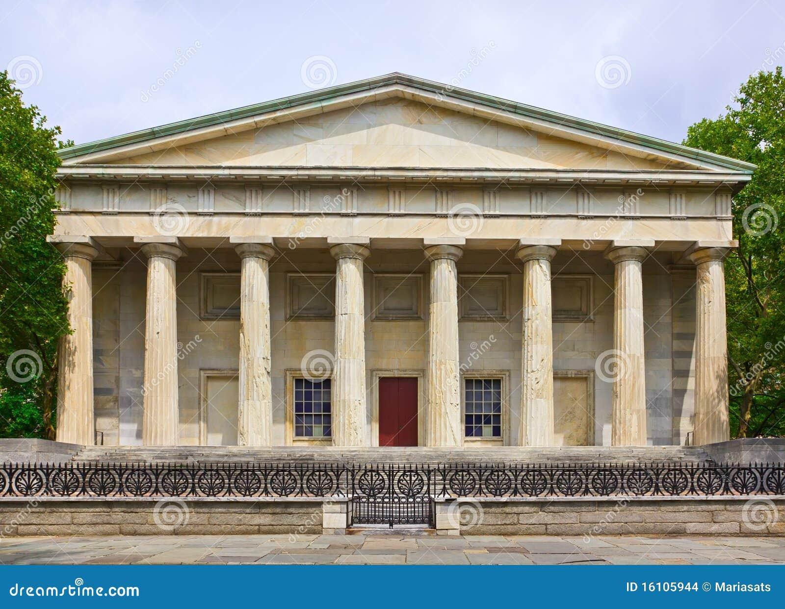 La segunda construcción histórica de National Bank