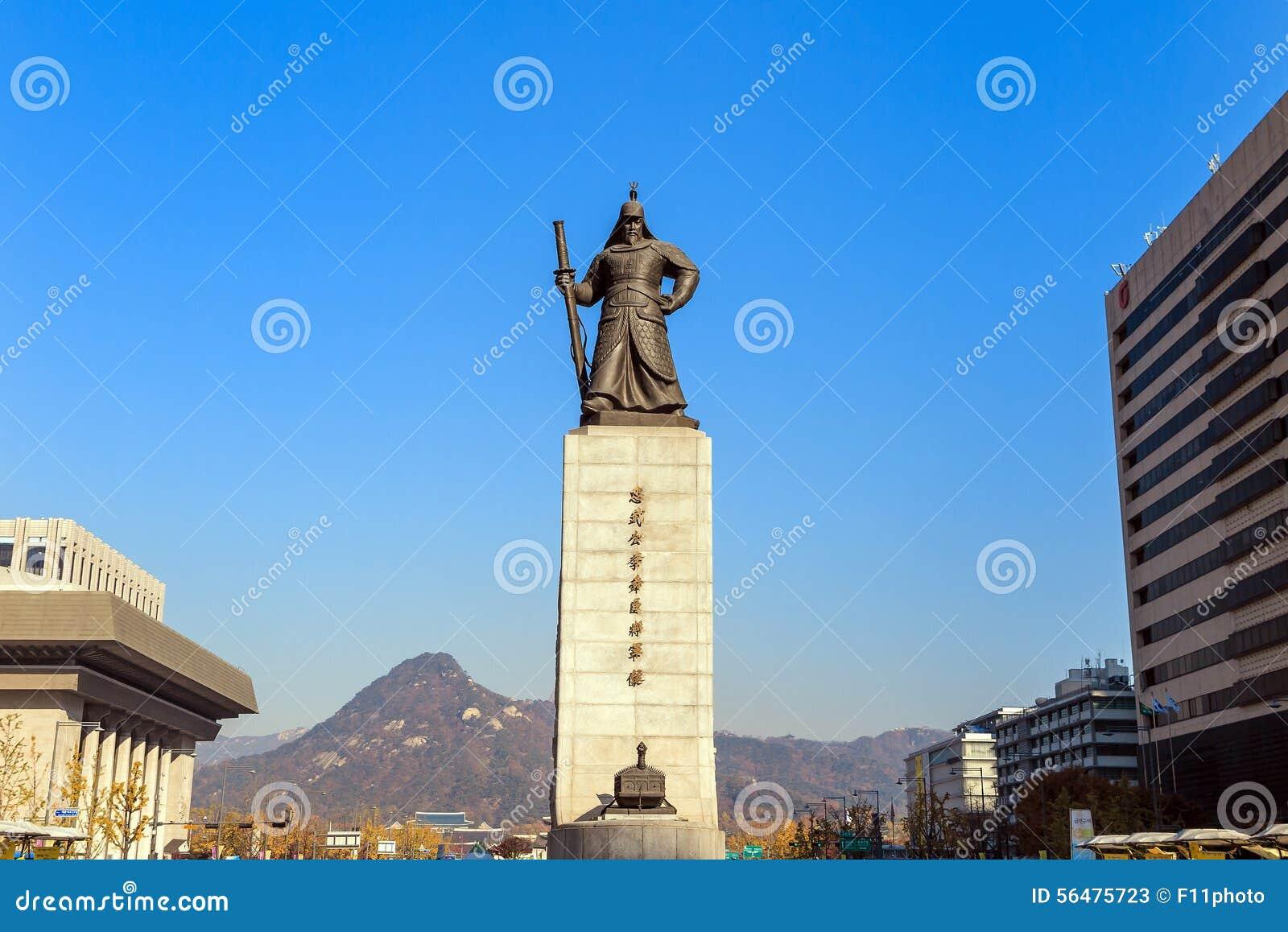 La statue de YI Sun-Shin