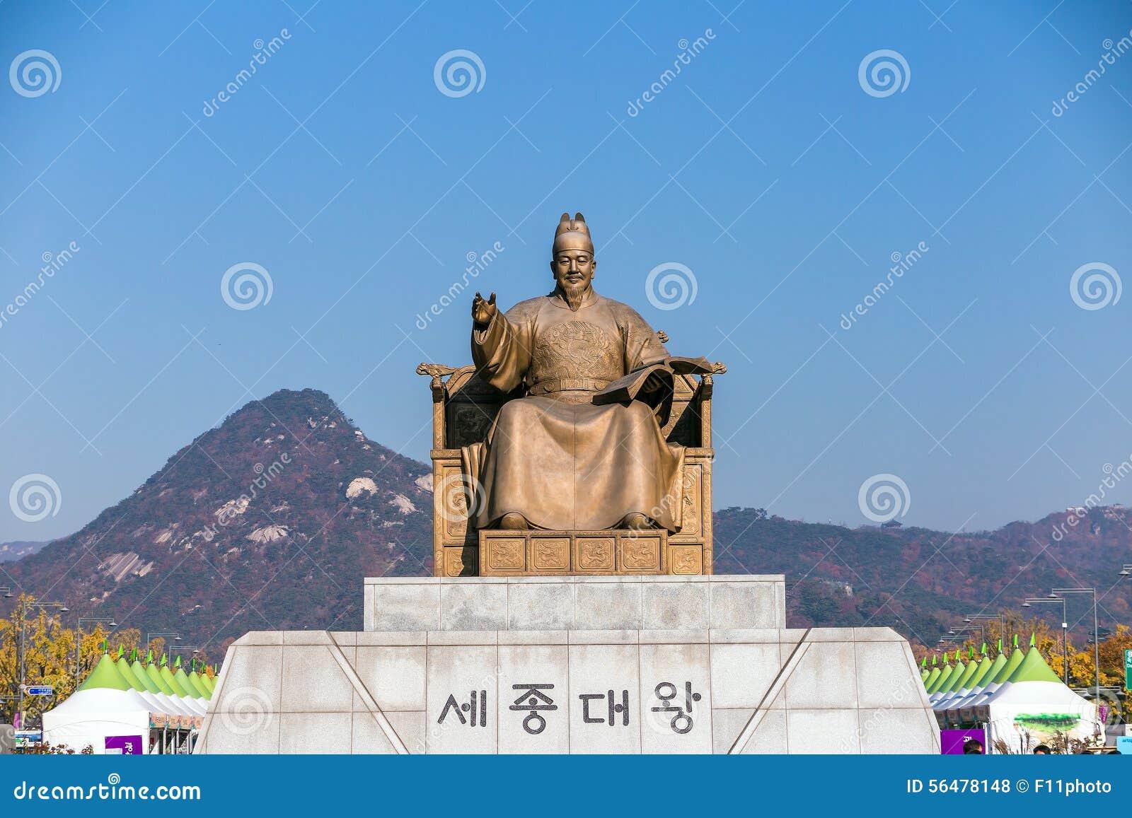 La statue du Roi Sejong