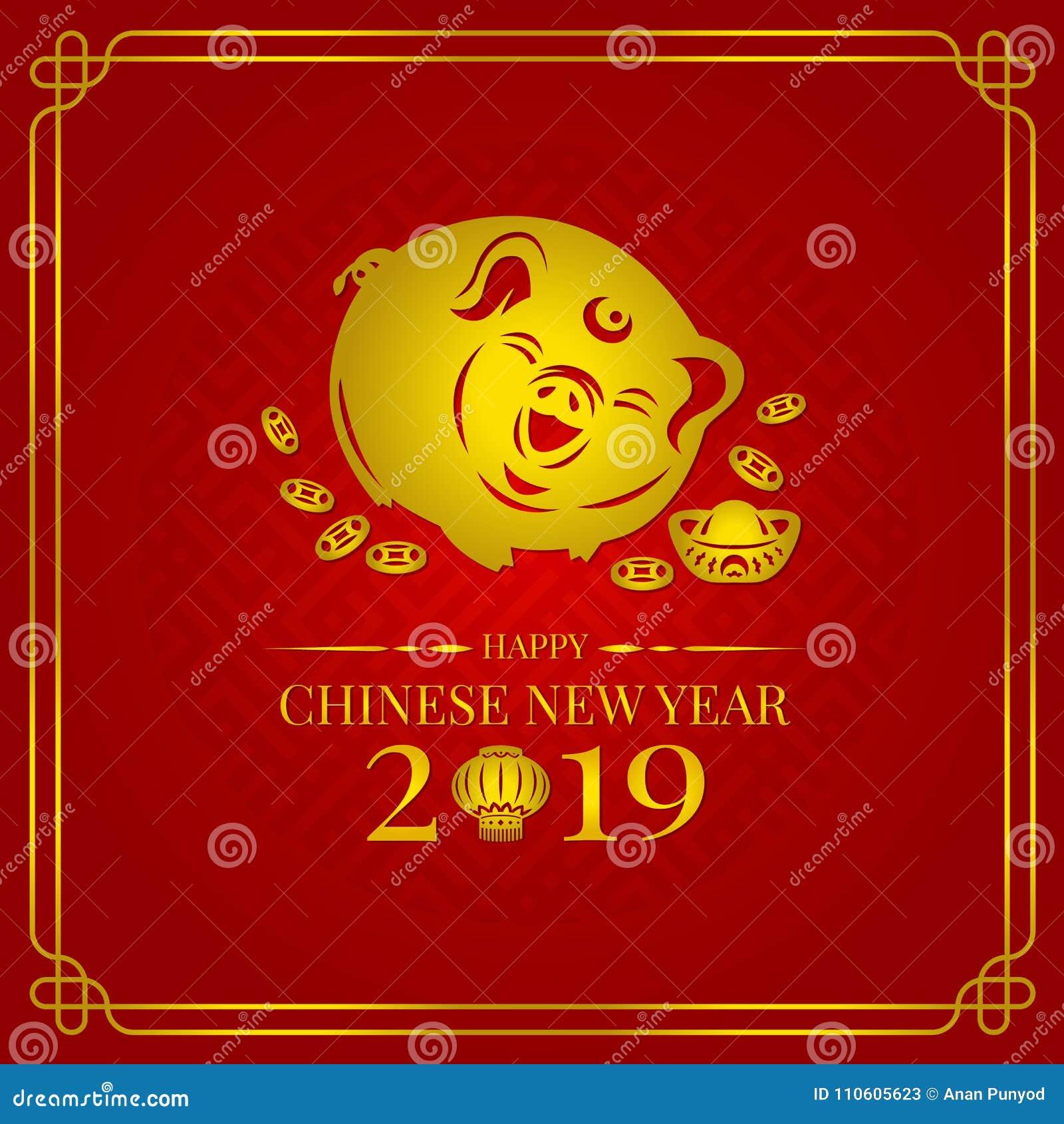 La tarjeta china feliz 2019 de la bandera del Año Nuevo con la muestra del zodiaco del cerdo del oro y la moneda del dinero de Ch