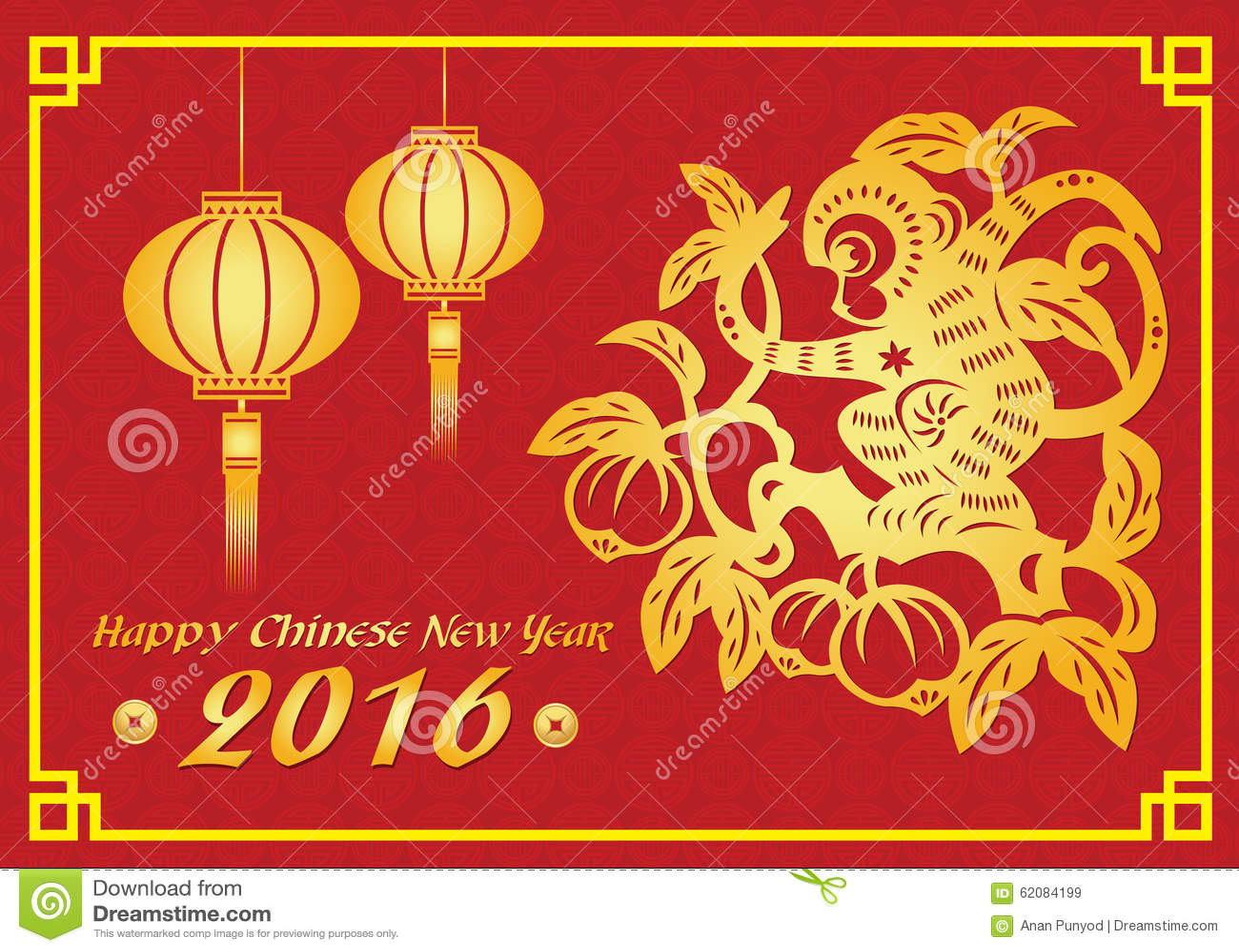 La tarjeta china feliz del Año Nuevo 2016 es las linternas, mono del oro en árbol de melocotón