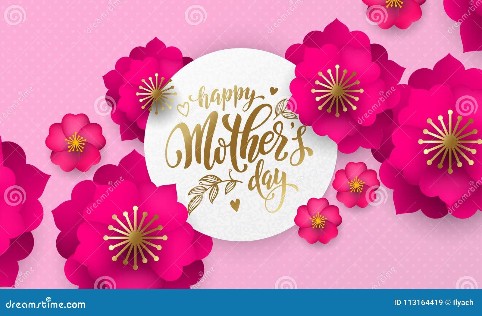 La Tarjeta De Felicitación Del Día De Madres Del Estampado De Plores