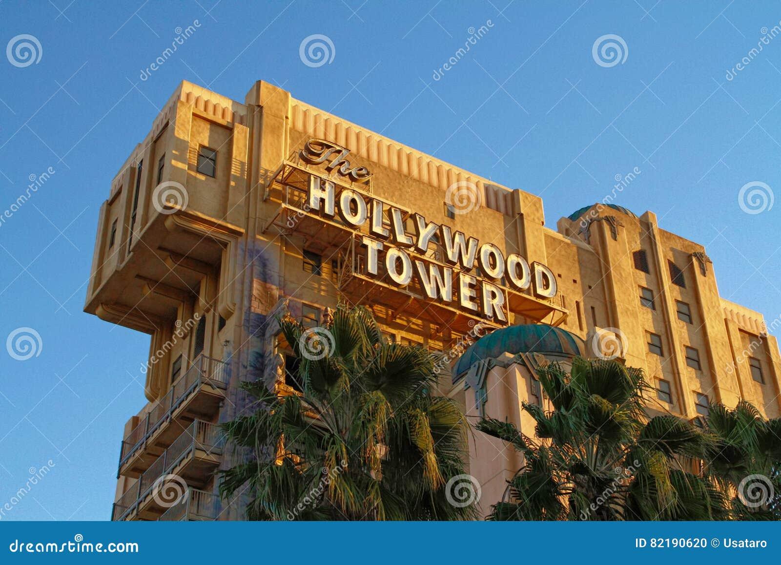 La torre de la zona crepuscular del terror