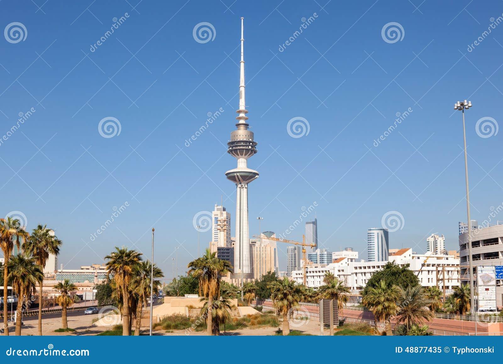 La tour de libération à Kuwait City
