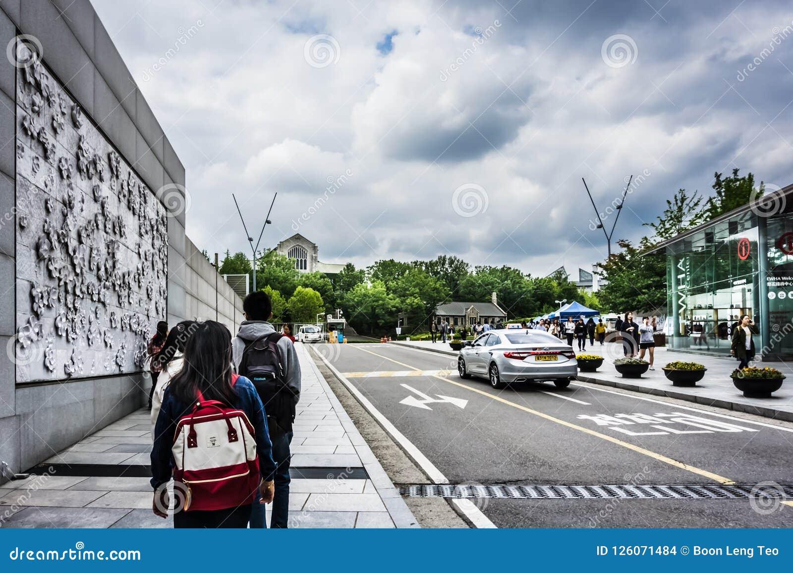 La universidad de la mujer de Ewha - universidad privada del ` s de las mujeres en Seul