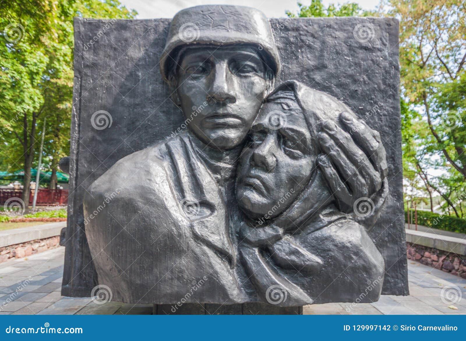La ville de Gomel, Belarus