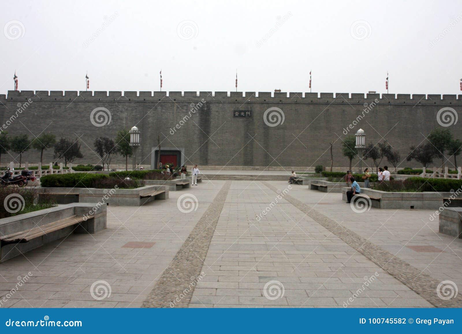La ville mure la Chine