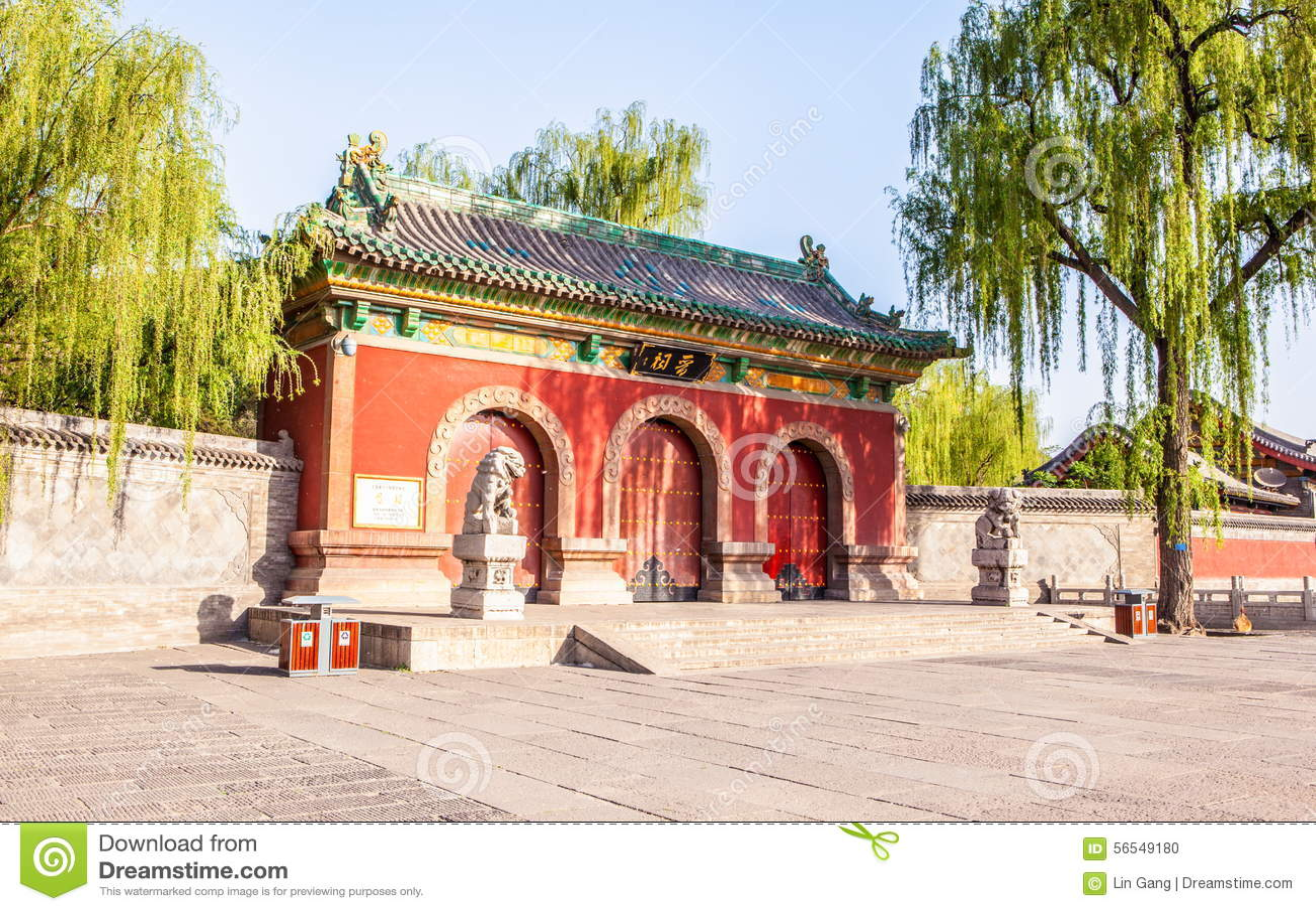La voie de base du temple commémoratif de Jinci (musée)