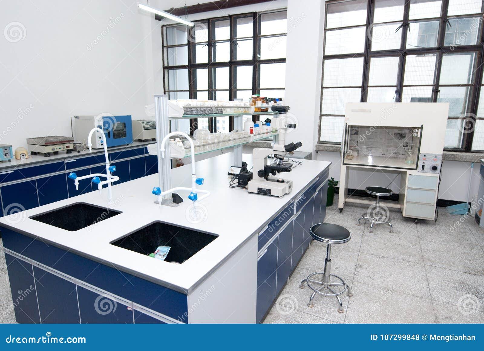 Laboratoire de physique