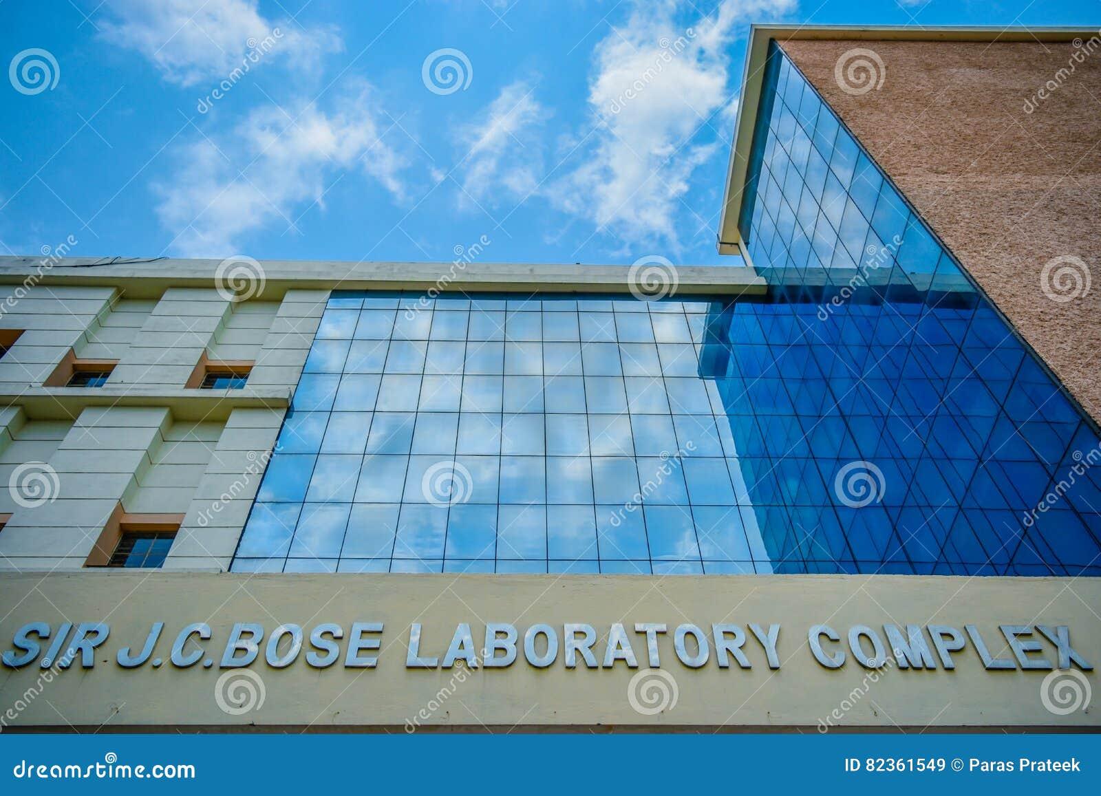 Laboratorium IIT Kharagpur för JC Bose