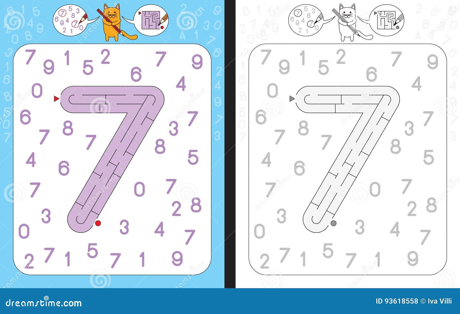 Labyrinth Nr. 7 vektor abbildung. Illustration von bogen - 93618558