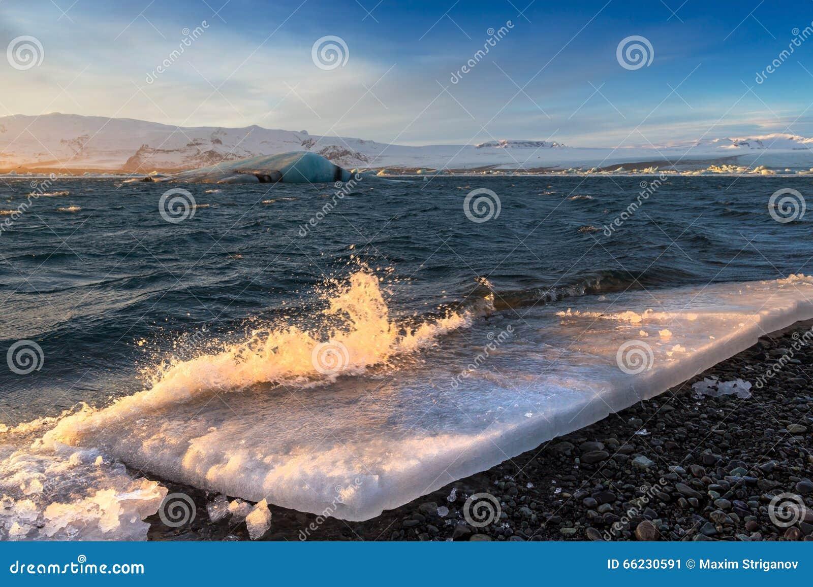 Lagune de glacier