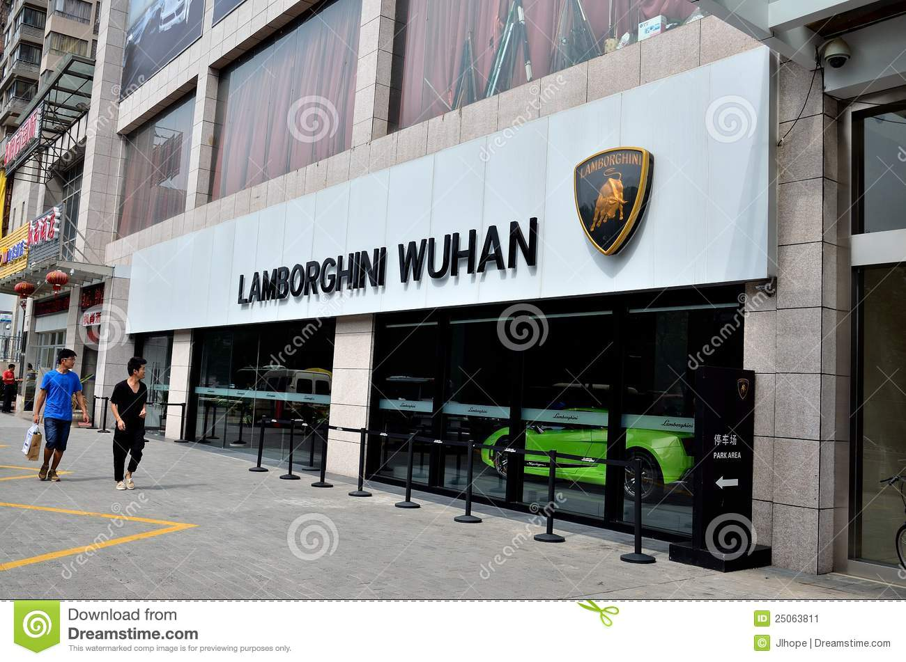 Lamborghini shop
