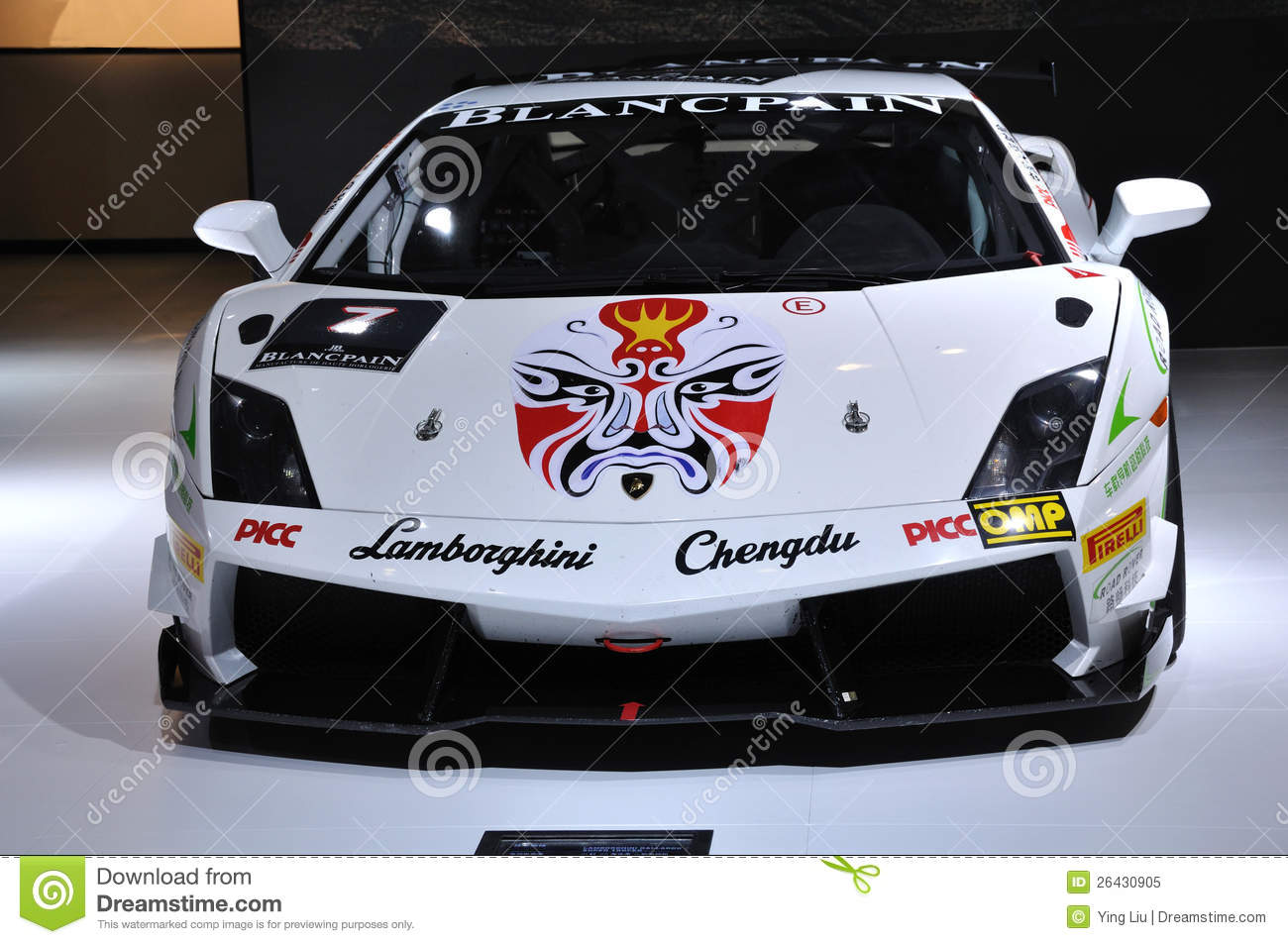 Lamborghini Sports Car In Chinese Style Editorial Image