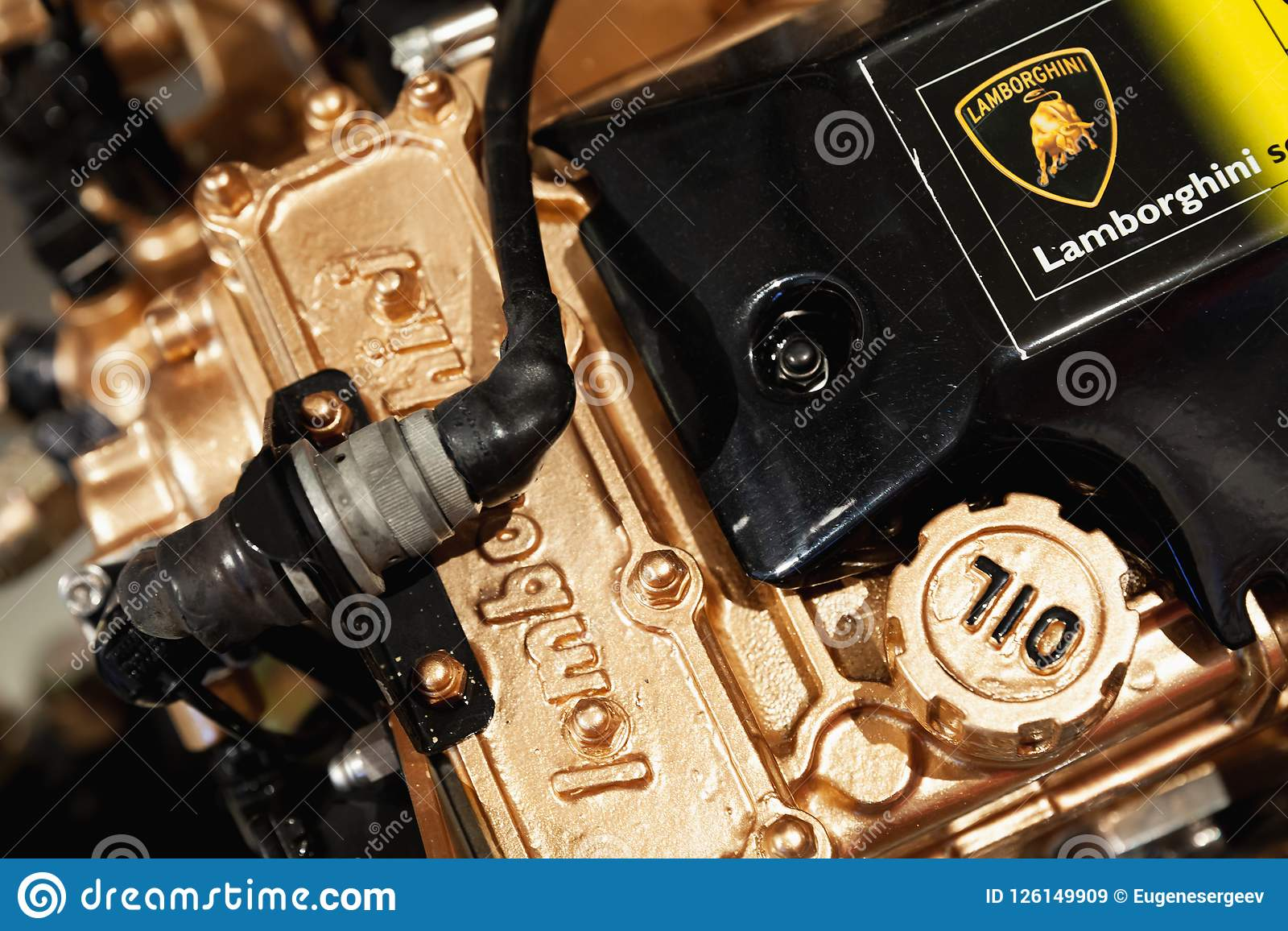 Lamborghini V12 Fast Boat Engine Fragment Editorial Stock
