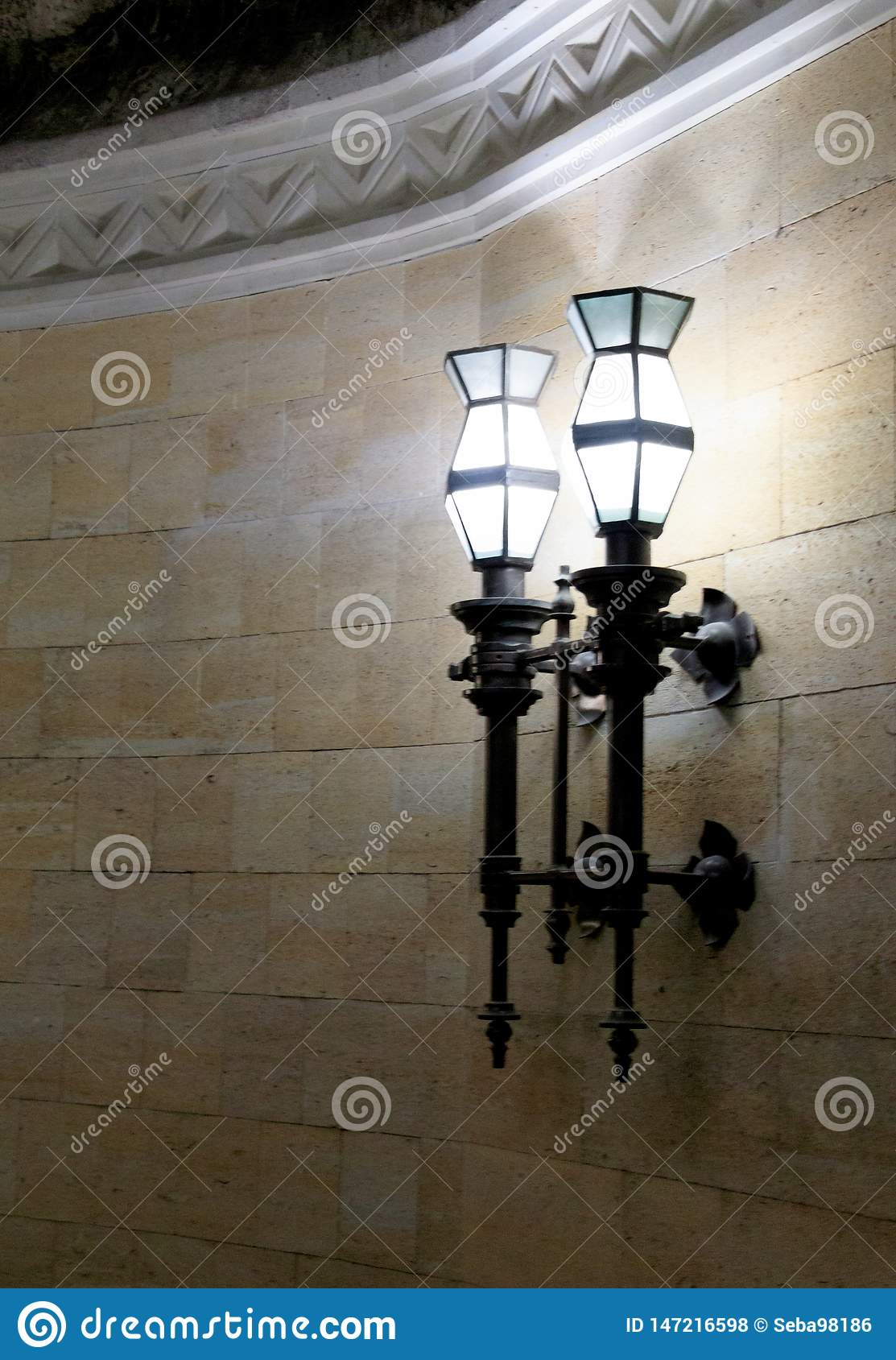 The lamp in the cellar