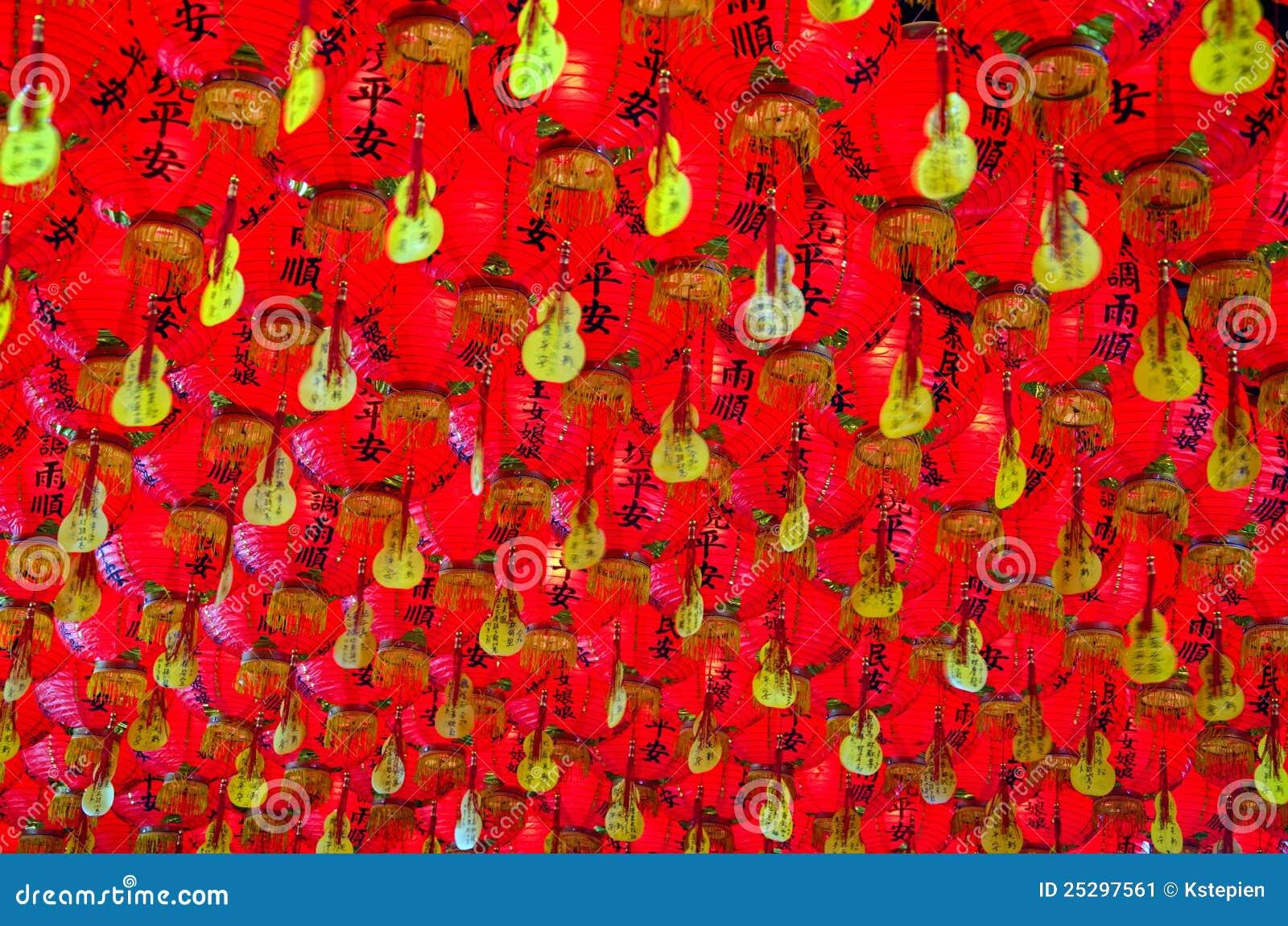 Lampade Di Carta Rosse Cinesi - Decorazione Del Tempiale Immagine Stock - Immagine: 25297561