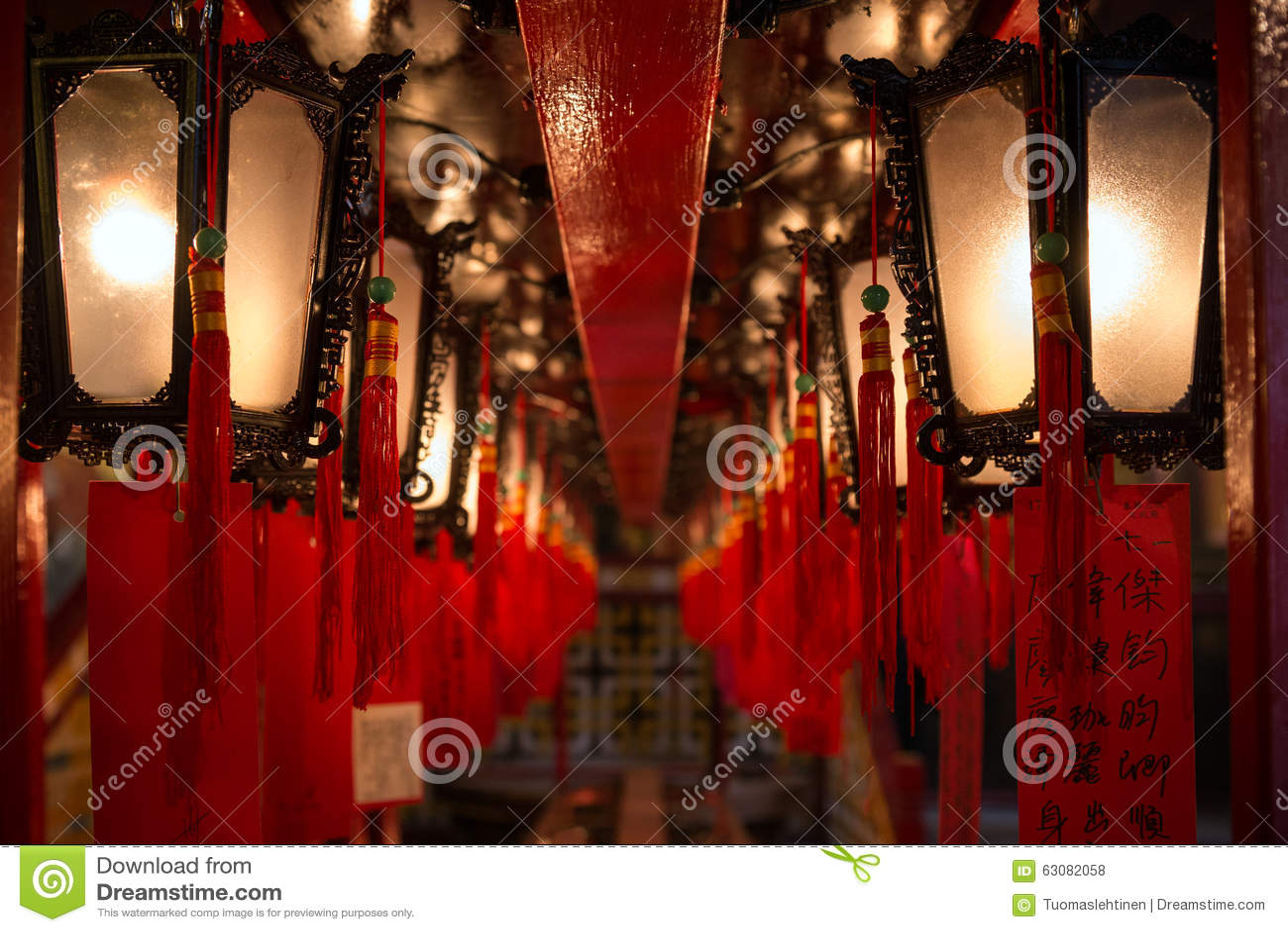 Download Lampes à L'homme Mo Temple En Hong Kong Photo stock - Image du lampe, chinois: 63082058