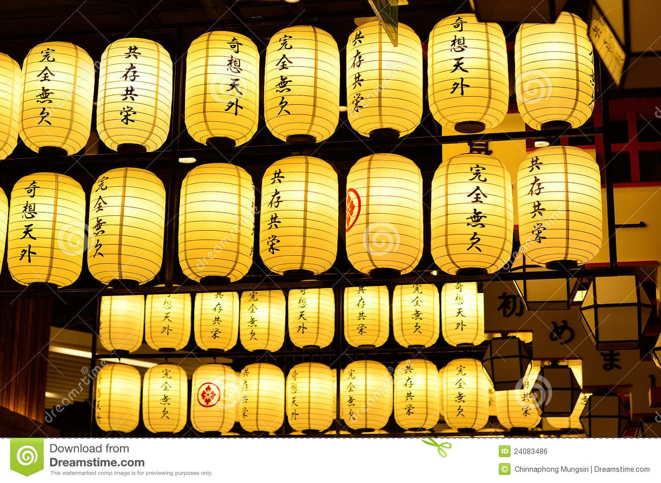 lampion japonais photo stock image du traditionnel japonais 24083486. Black Bedroom Furniture Sets. Home Design Ideas
