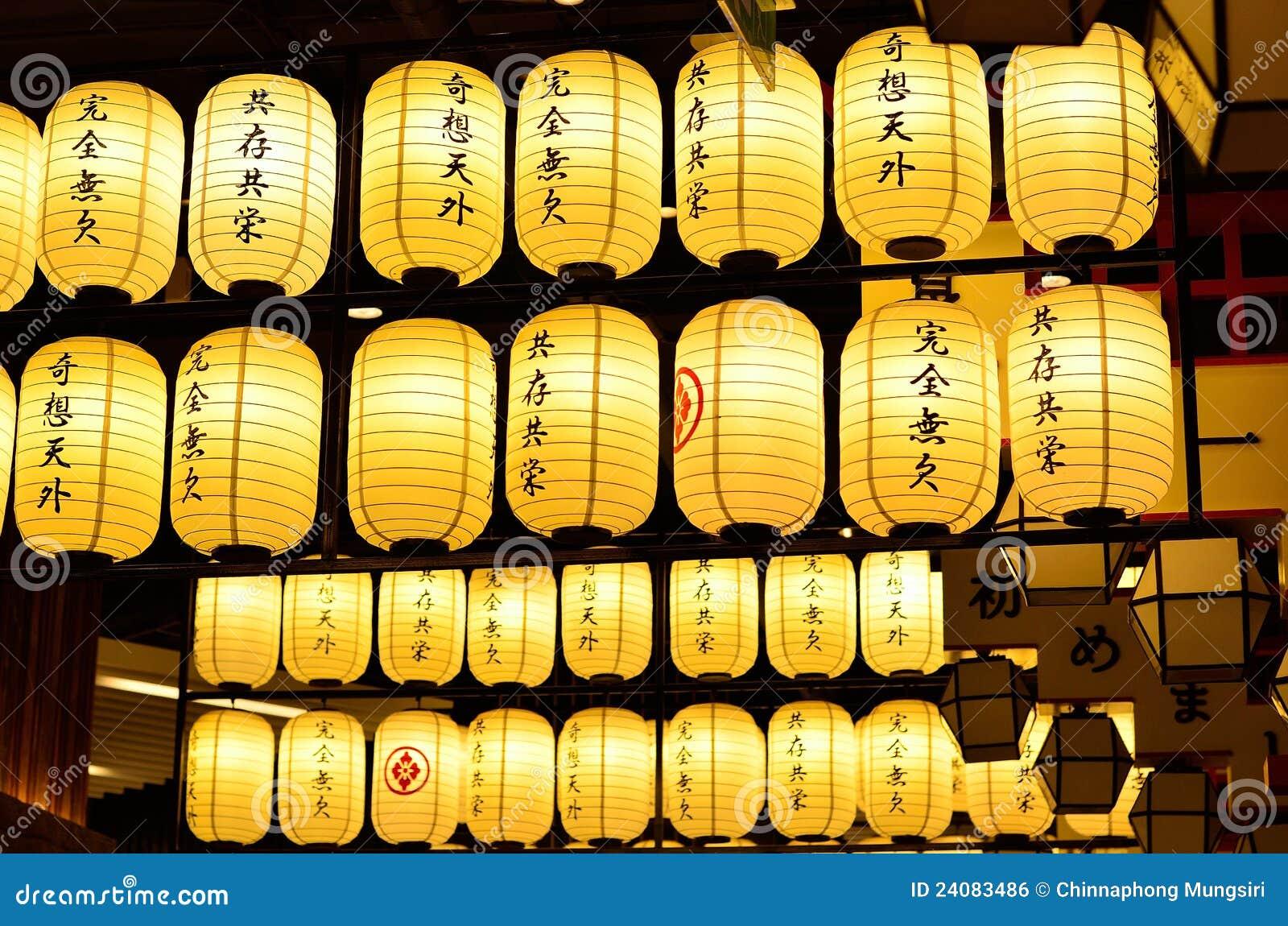 Lampion Japonais Image libre de droits  Image 24083486