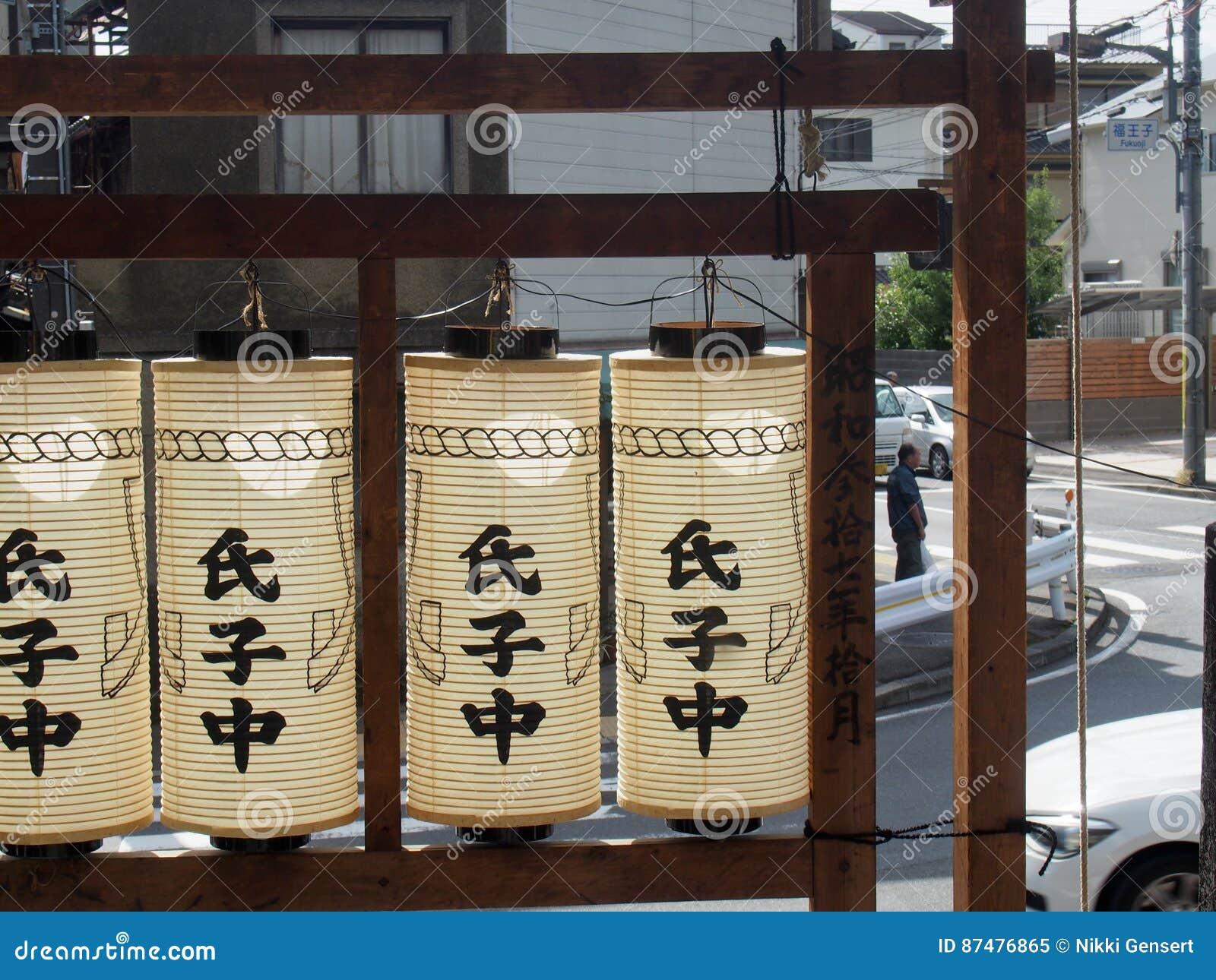 Lampiony przy świątynią w Japonia
