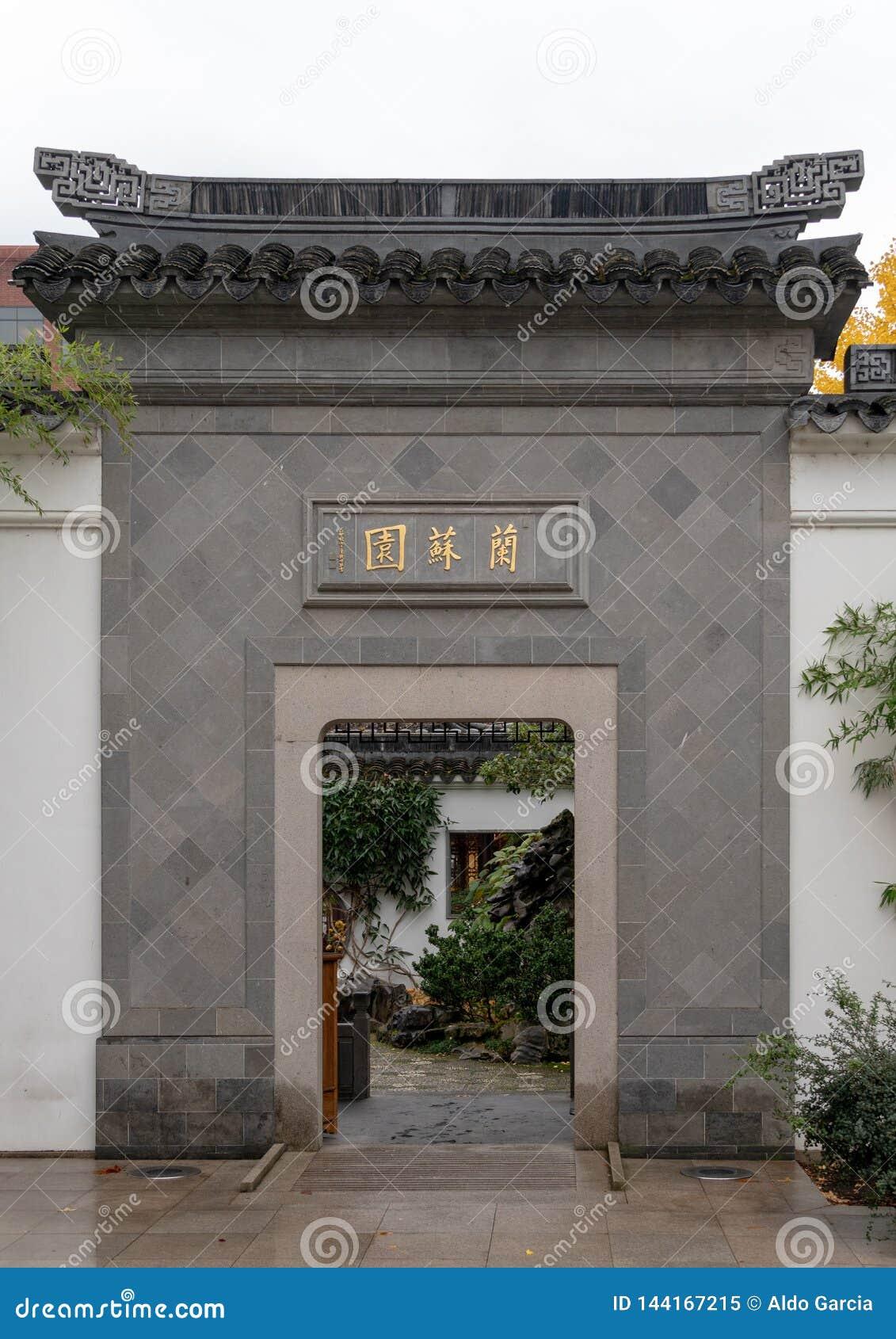 Lan Su chińczyka ogródu wejście