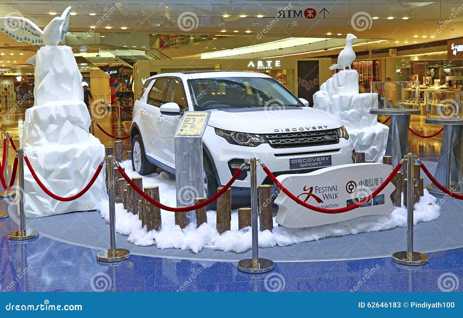 Jaguar Land Rover: Brexit threatens plan to spend $100 billion in UK