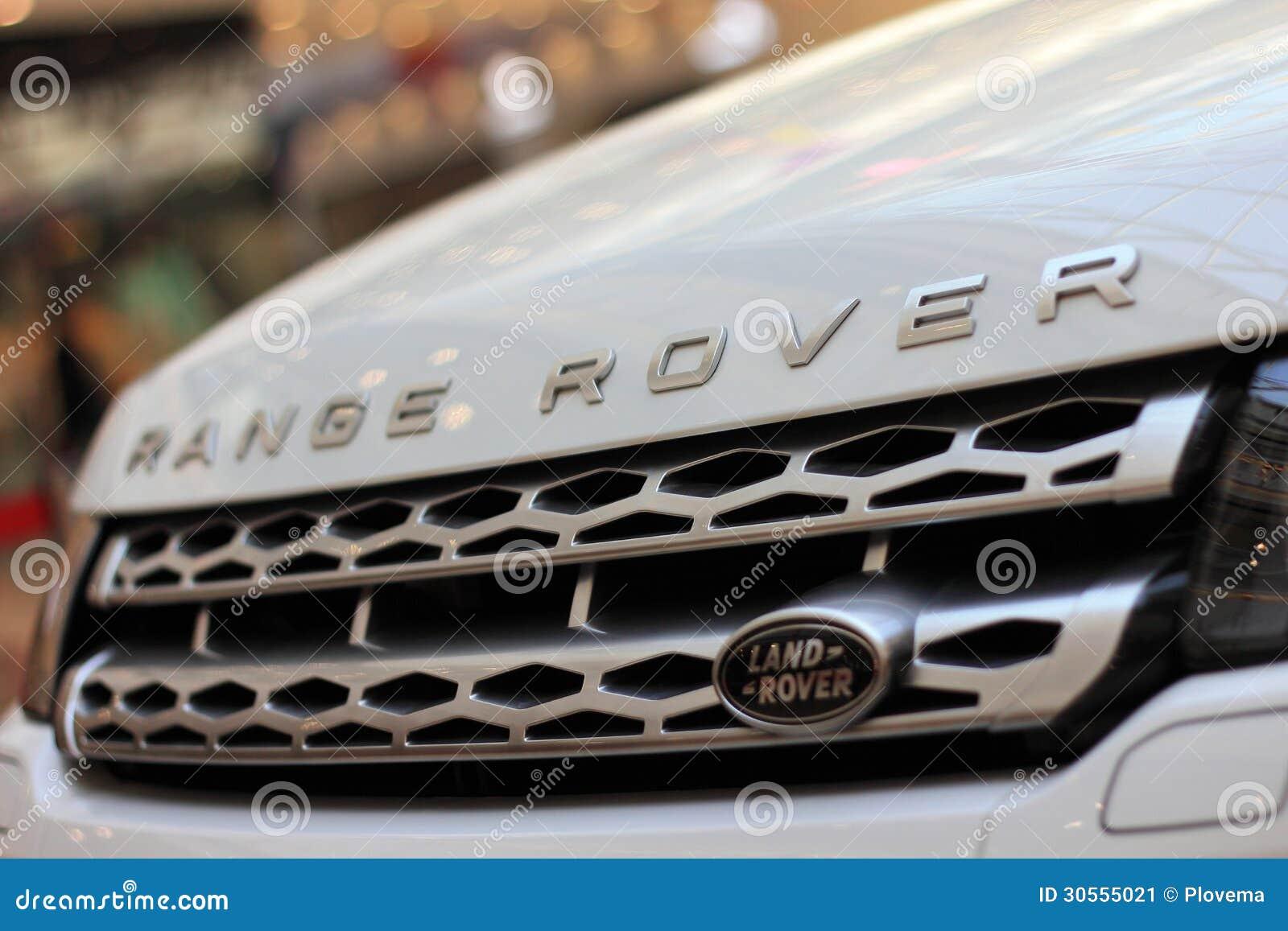 : Land Rover lo... Range Rover Car Logo