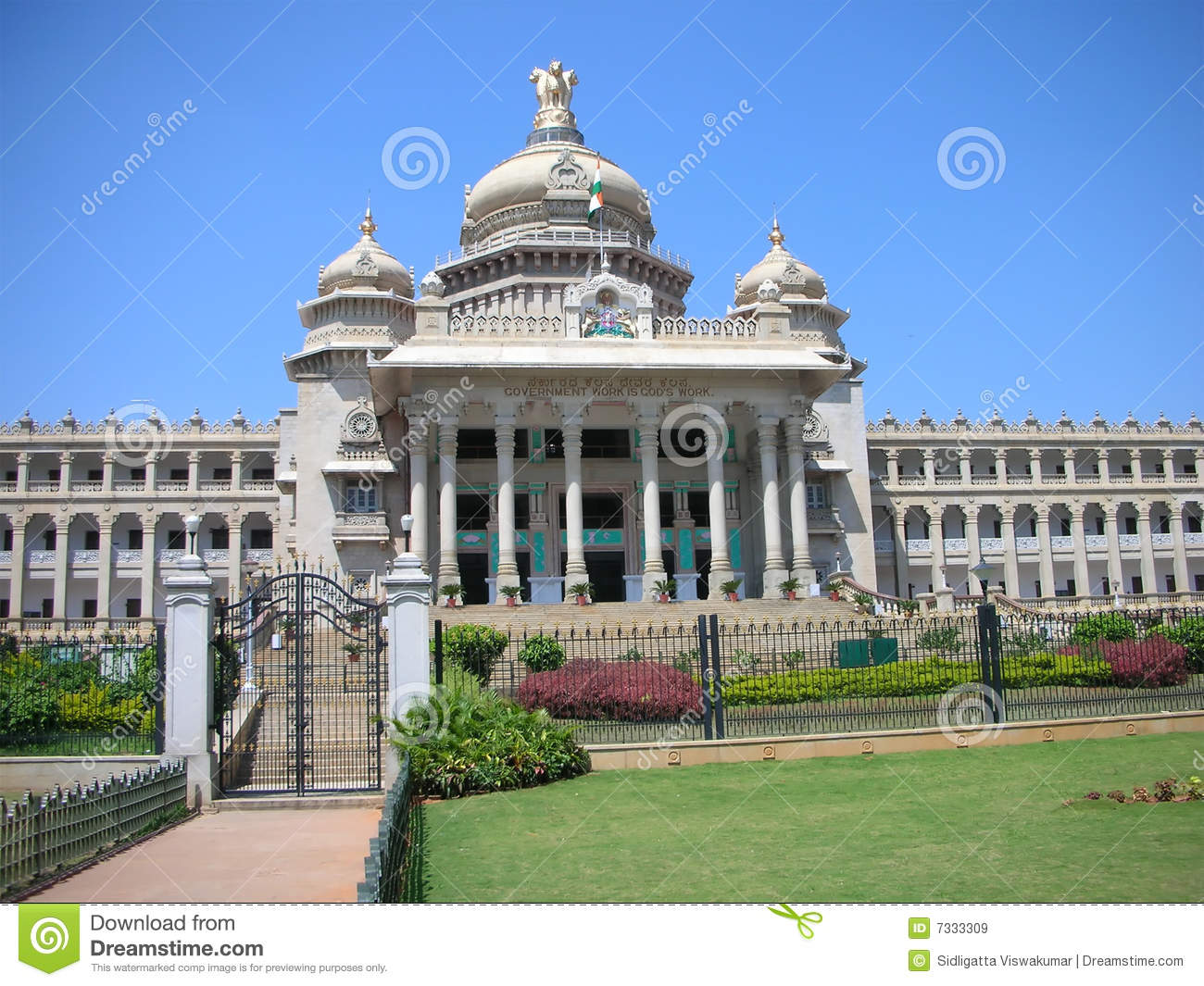 Landmark architecture in bangalore royalty free stock for Architects in bangalore