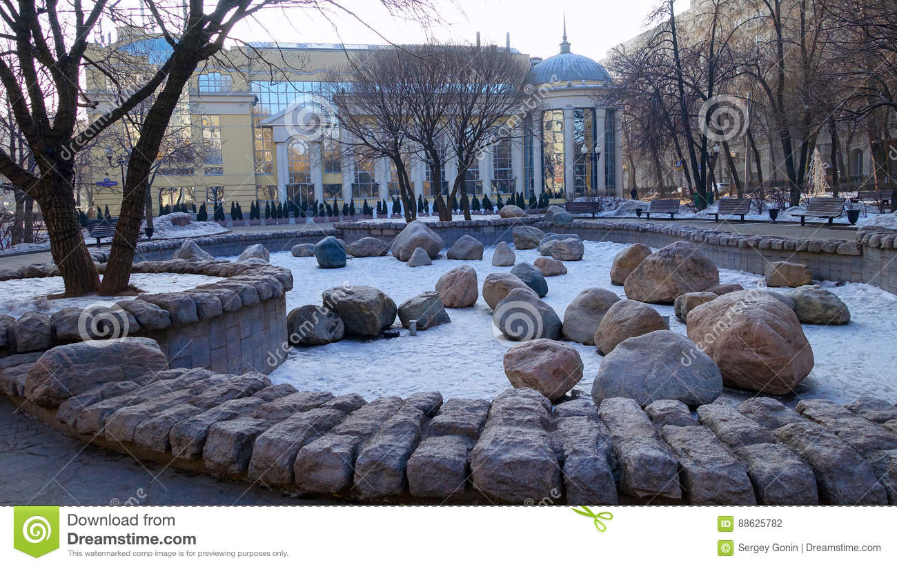 The landscape in the city Park with large stones