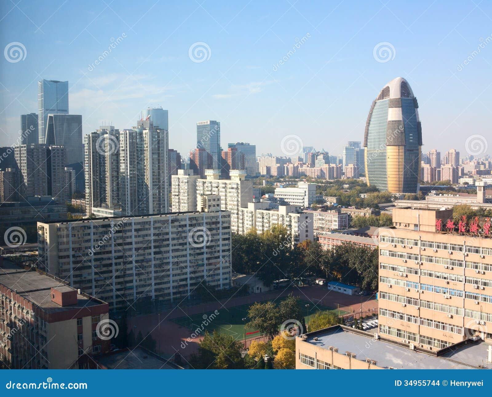 Landscape Of Modern City Beijing Editorial Stock Image