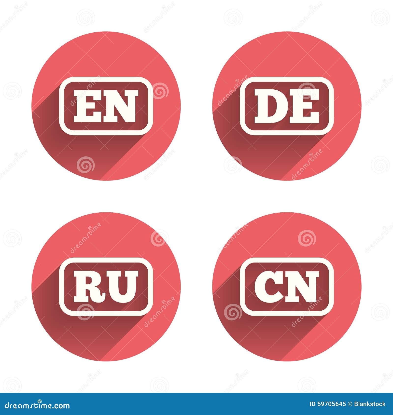 Language Icons En De Ru And Cn Translation Stock Vector