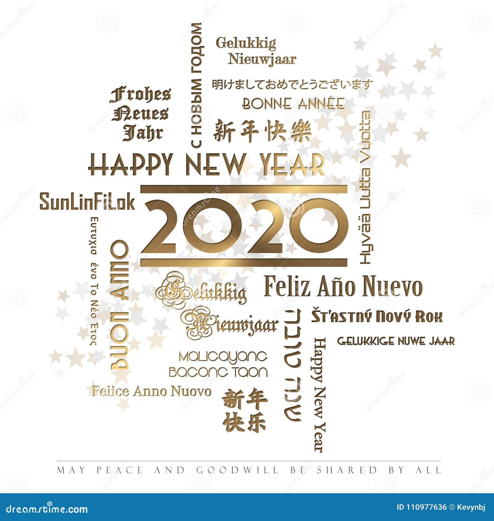 langues 2020 de carte de bonne ann e illustration stock. Black Bedroom Furniture Sets. Home Design Ideas