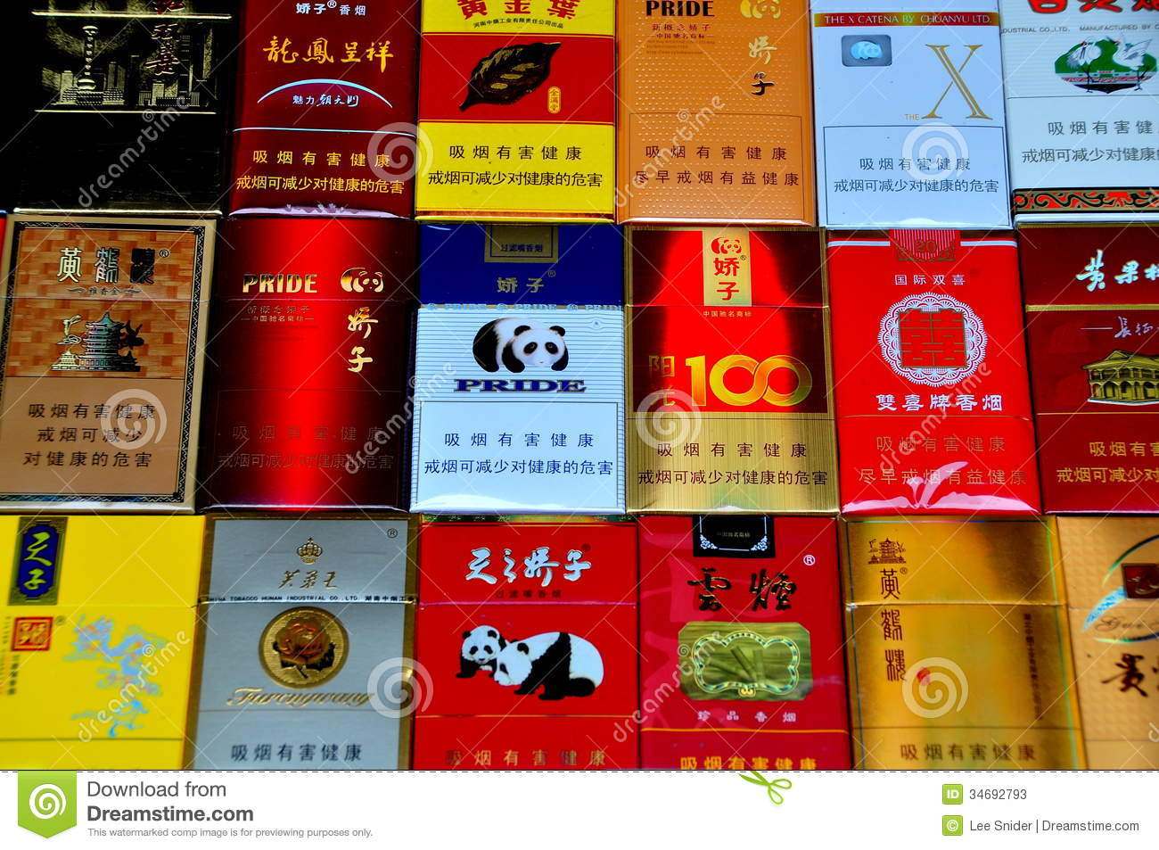 Langzhong, China: Display Of Chinese Cigarettes Editorial Stock Photo ...