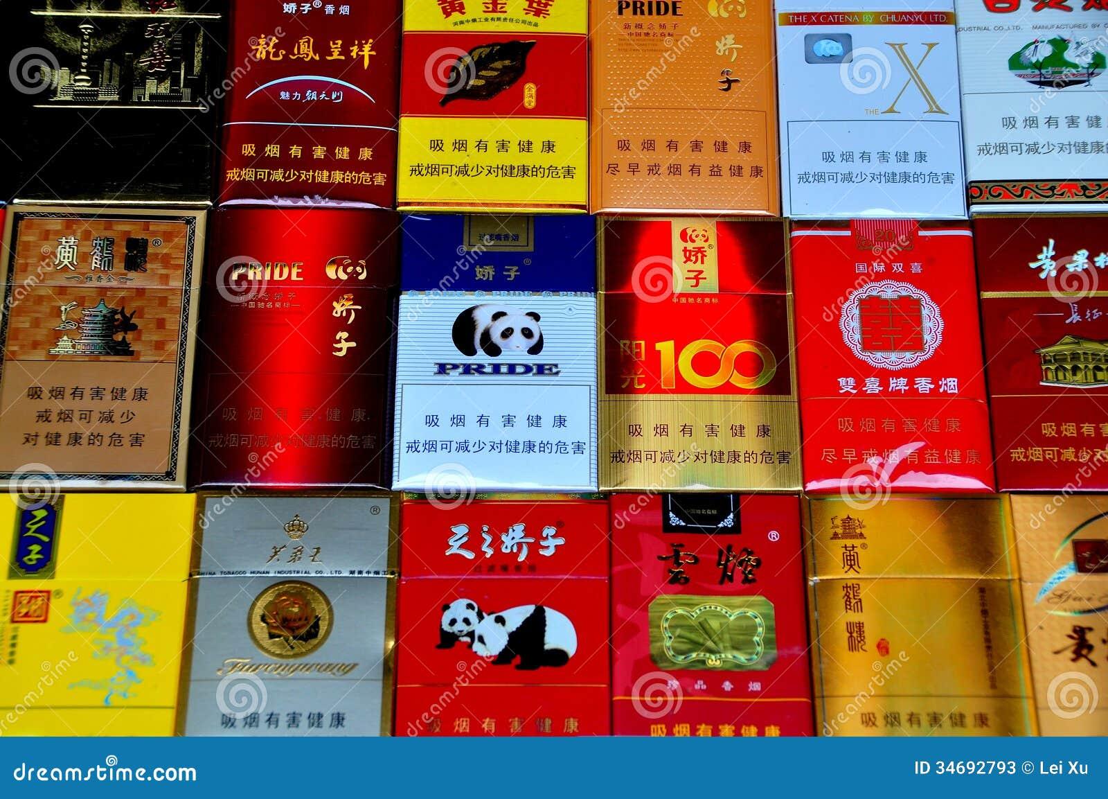 Designer Cigarettes Online