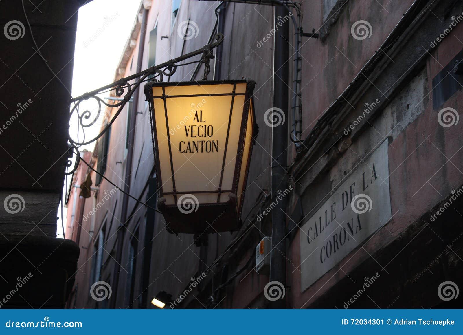 Lantaarn in Venetië