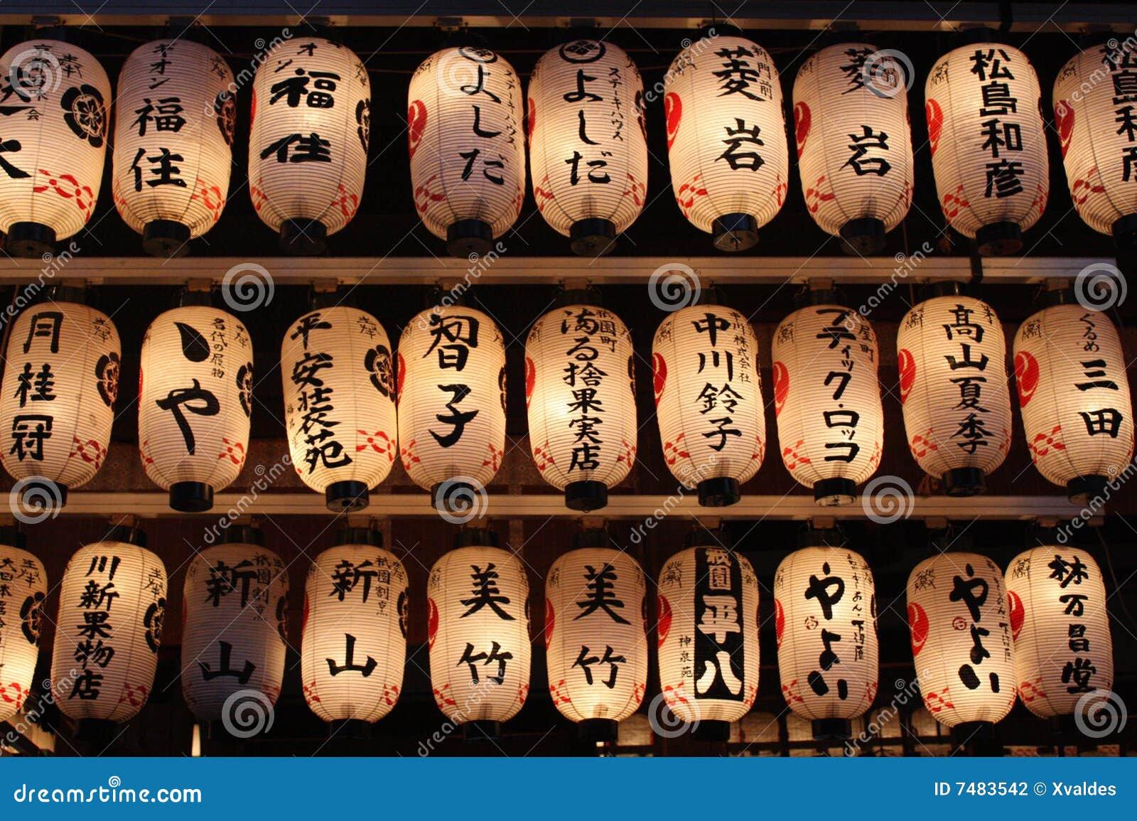 Lantaarns in Japan