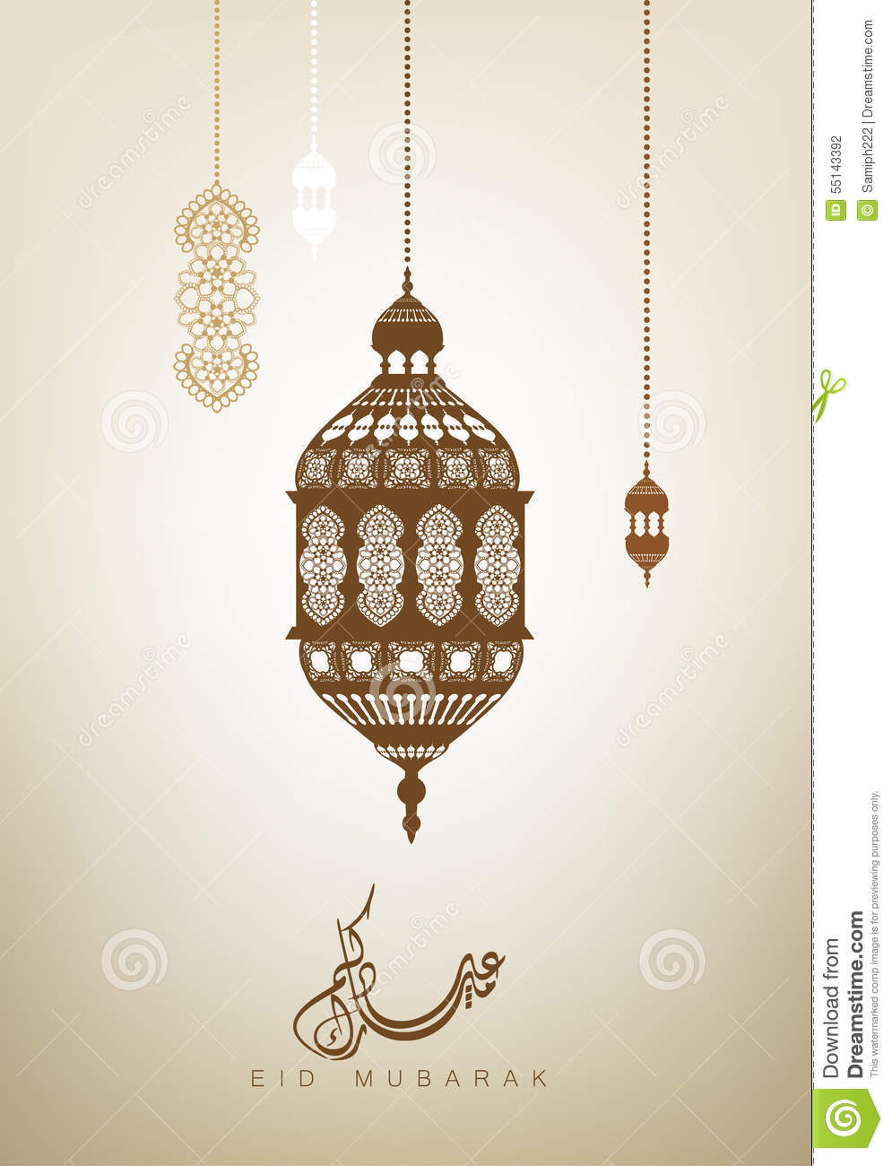Eid Mubarak Greeting Social Banner Royalty Free Stock Photography