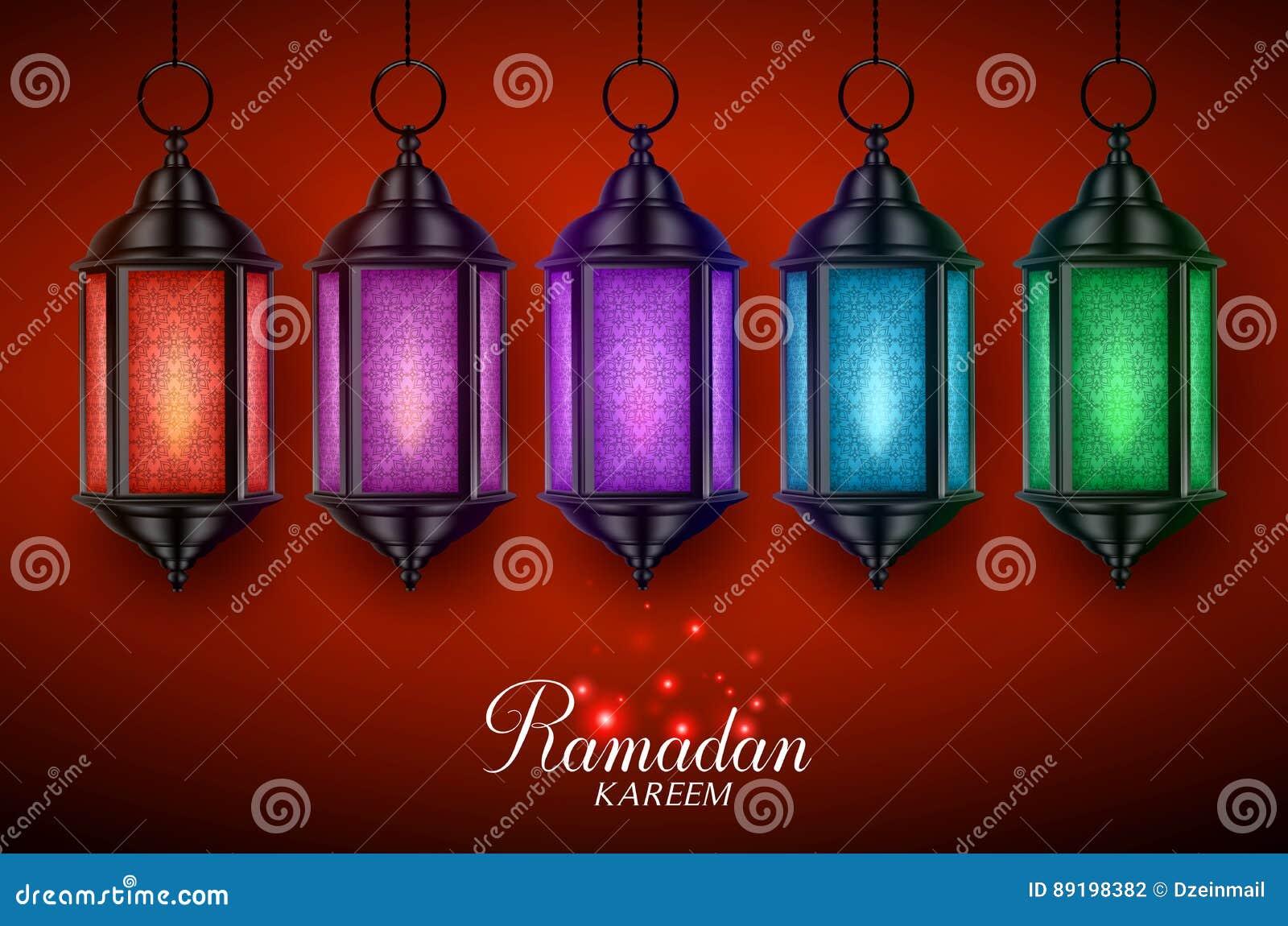 Colorful Ramadan Kareem. Hanging Arabic Gold Stars And ...