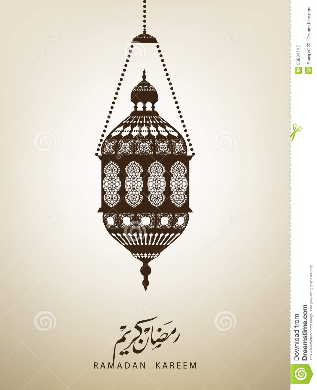 Lantern of ramadan ramadan kareem beautiful greeting card stock download lantern of ramadan ramadan kareem beautiful greeting card stock vector illustration of arabic m4hsunfo