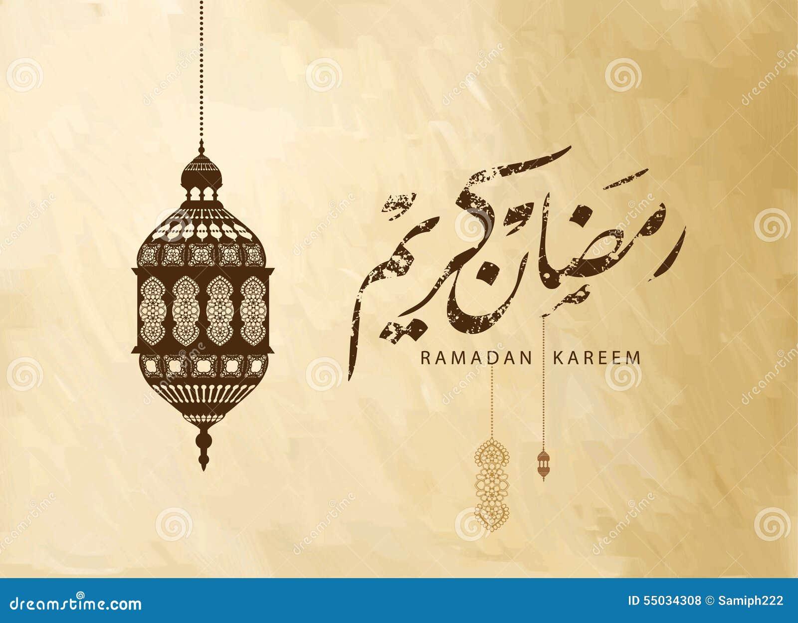 Lantern of ramadan ramadan kareem beautiful greeting card stock traditional arabic lantern for ramadan kareem greeting cards beautiful background with arabic calligraphy which means ramadan kareem for muslim m4hsunfo