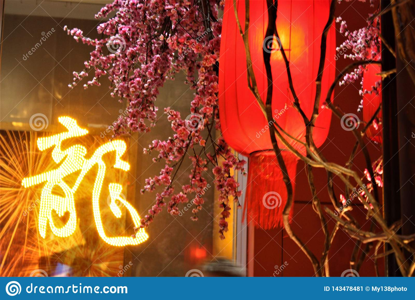 Lanterna vermelha chinesa do ano novo com a flor da ameixa no shopping