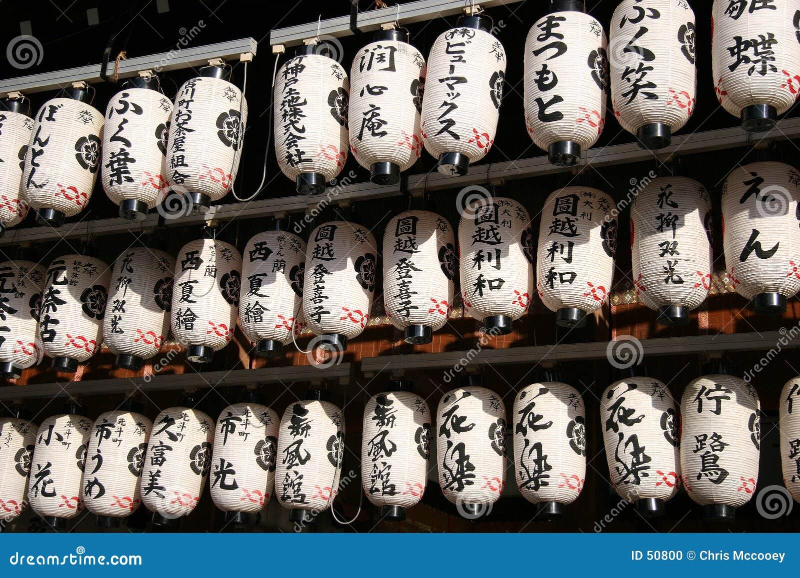 Lanternas japonesas.
