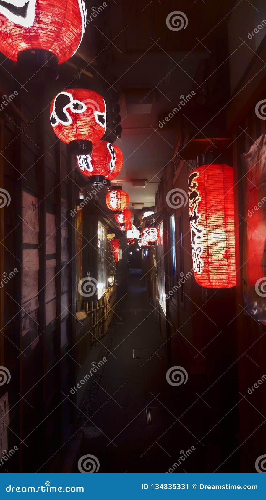 Lanternas vermelhas em Japão