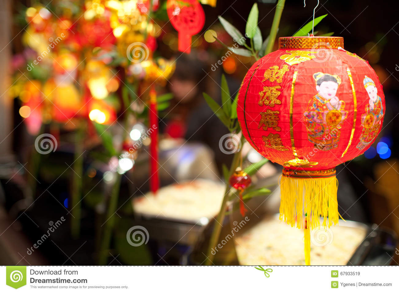 Lanterne chinoise d an neuf